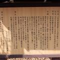 加古坂神社略誌