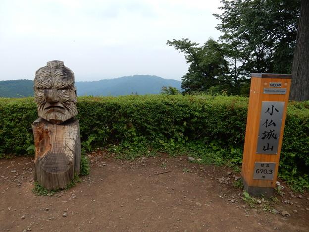 小仏城山670.3m