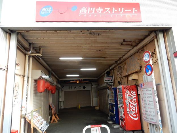 高円寺ストリート