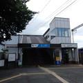 写真: 桜ヶ丘駅