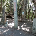 Photos: 日金沢上地区入口
