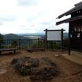 Photos: 御嶽八幡神社