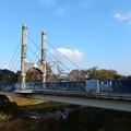 Photos: 本中橋(ユートピアブリッジ)