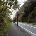 Photos: 戸沢峠
