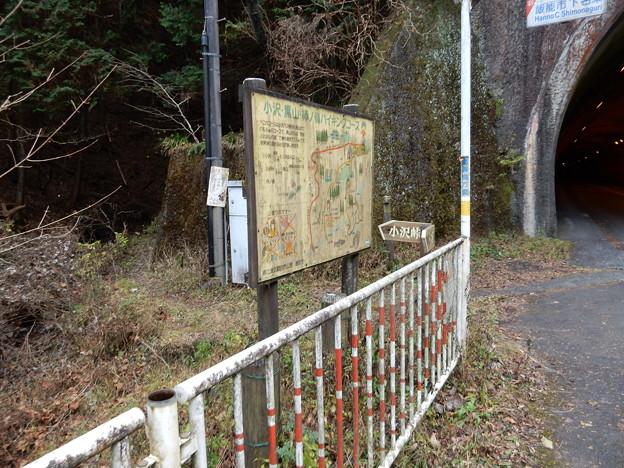 Photos: ←小沢峠