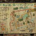 Photos: 小沢、黒山、棒ノ嶺