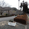 Photos: 雀川砂防ダム公園