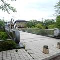 Photos: ひかり橋