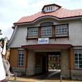 Photos: 田園調布駅