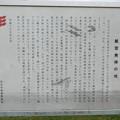 Photos: 航空発祥の地