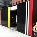 Photos: 大手町駅入口