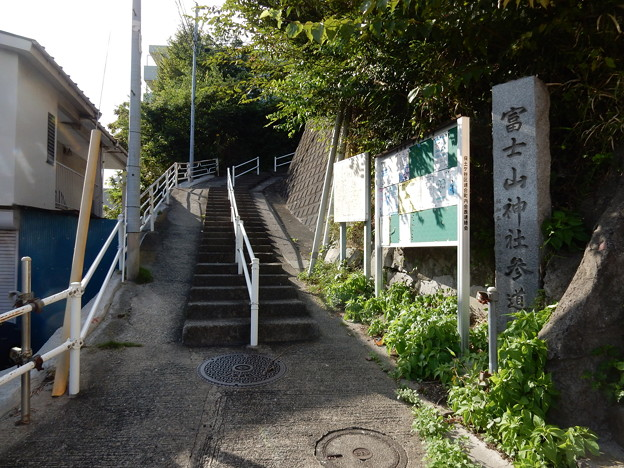 富士山神社参道