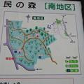 Photos: 鎌倉古道