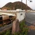 大磯八景の碑