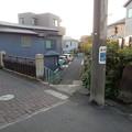 Photos: 大磯八景の碑
