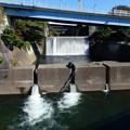 Photos: 三段の滝