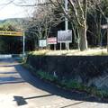 Photos: 南山遊歩道