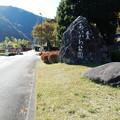 Photos: 県立あいかわ公園