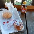 Photos: オギノパン