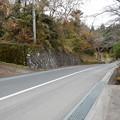 Photos: 登山口