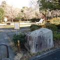Photos: 別所公園