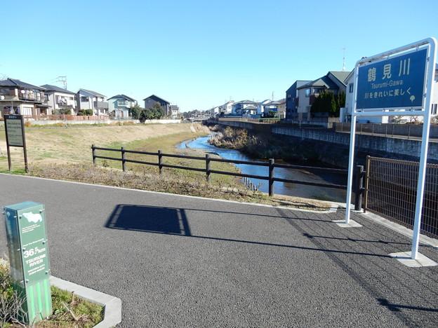 鶴見川36.5km