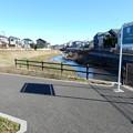 Photos: 鶴見川36.5km