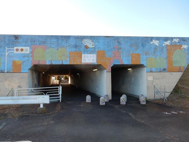 深谷5号地下道