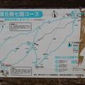 Photos: 阿須丘陵七国コース
