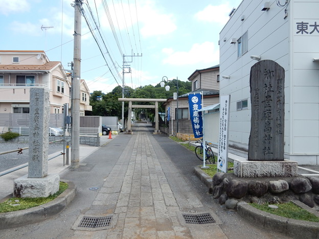 Photos: 豊鹿嶋神社