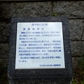 Photos: 11,豊鹿島神社