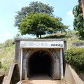 Photos: 赤堀トンネル