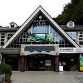 Photos: 清滝駅
