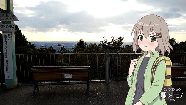 高尾山駅展望台