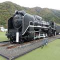 D51 745 蒸気機関車