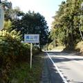 Photos: 高山村