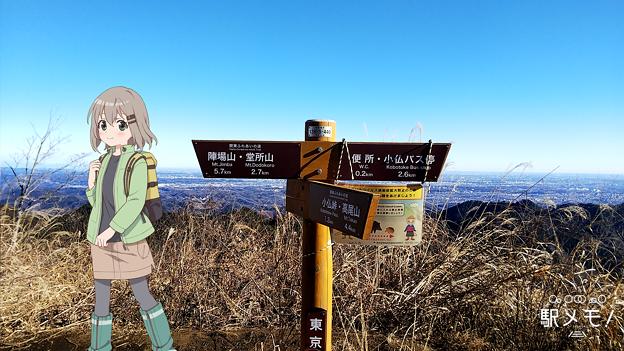 景信山展望