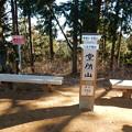 Photos: 堂所山733m