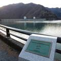 Photos: 小河内ダム