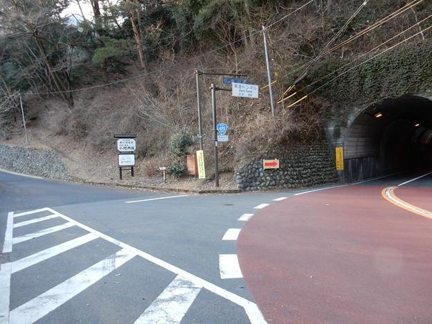 熱海トンネル