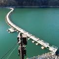 Photos: 麦山浮橋