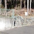 Photos: 東尾根登山口