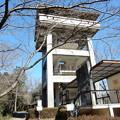 Photos: 桜山展望台