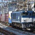 Photos: 貨物列車 (EF641049)