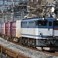 貨物列車 (EF652086)