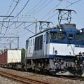 貨物列車 (EF641010)