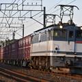 Photos: 貨物列車 (EF652089)