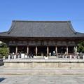Photos: 四天王寺 六時礼讃堂