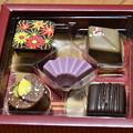 紬花 (秋) のチョコレート