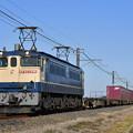 Photos: 貨物列車@EF652096 (鹿島貨物)